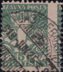 Hrvatska Yugoslavia perforation error postage stamp