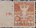 SHS Yugoslavia Croatia postage stamp flaw, second plate