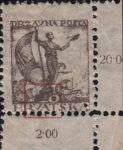 SHS Yugoslavia Croatia 20 filler postage stamp plate flaw: Numeral 2 in denomination value covered with color