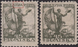 SHS Yugoslavia Croatia 45 filler postage stamp types 2 and 1