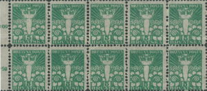 SHS Croatia 5 filler postage stamp types