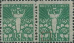 SHS Yugoslavia Croatia 5 filler postage stamp plate flaw: The second linden leaf deformed
