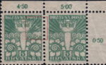 SHS Yugoslavia Croatia 5 filler postage stamp plate flaw: Sun rays on the right side of the design damaged