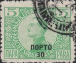 Yugoslavia 1921, 30 para postage due, overprint type 3