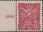 SHS Yugoslavia Croatia 1 krone postage stamp plate flaw: Horizontal stroke of letter A prolonged in word POŠTA