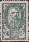 SHS Slovenia 1920 15 krone postage stamp plate flaw colored dot on king's face