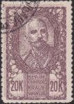 SHS Slovenia 20 k postage stamp error double impression