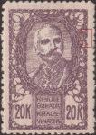SHS Slovenia 20 krone stamp type IV indentation un upper right frame