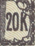 SHS Slovenia 20 krone stamp type II k and leaf partly connected