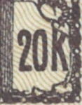SHS Slovenia 20 krone stamp type III k and leaf connected