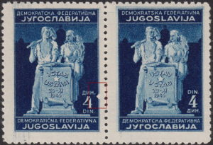 Yugoslavia 1945 Constitutional Assembly postage stamp plate flaw