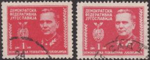Yugoslavia 1945 Tito postage stamp type 1 din