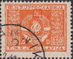Yugoslavia Official stamp plate flaw