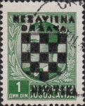 Croatia 1941 postage stamp double overprint