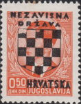 Croatia 1941 stamp overprint error Poor impression