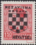 Croatia 1941 stamp overprint error A in HRVATSKA deformed