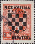 Croatia 1941 stamp overprint error Ž in DRŽAVA damaged