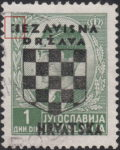 Croatia 1941 stamp overprint error N in NEZAVISNA deformed