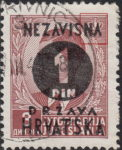 Croatia 1941 stamp overprint error N and A in NEZAVISNA connected