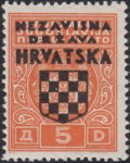 Croatia 1941 stamp overprint error letter T n HRVATSKA damaged