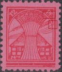 Germany Mecklenburg Vorpommern stamp plate flaw Letter f in Pf. broken at the bottom, colored spot between oval inner frame and the right triangular-shaped area.