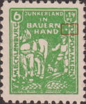 Germany Mecklenburg Vorpommern stamp plate flaw White circle left from the first letter O in VORPOMMERN.