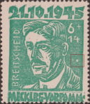 Germany Mecklenburg Vorpommern stamp plate flaw Big white spot between the ear and the right shoulder.
