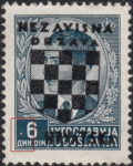 Yugoslavia King Peter II postage stamp plate flaw: white circle left from numeral 6