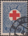 Yugoslavia 1933 Red Cross stamp error cracked form