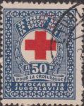 Yugoslavia 1933 Red Cross stamp error comma between CRVENI and KRST