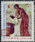 Yugoslavia 1958 Red Cross stamp plate flaw red spot next to letter LJ in NEDELJA