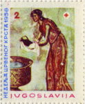 Yugoslavia 1958 Red Cross stamp plate flaw red vertical scratches