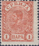 https://worldstampsproject.org/wp-content/uploads/2018/04/Serbia-1-para-postage-stamp-flaw-126x150.jpg